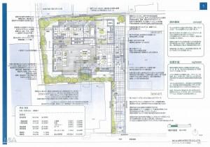 旗竿地に建つ家 MIAアーキテクツ01