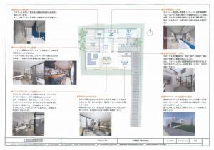 旗竿地に建つ家 片岡英和建築研究室01