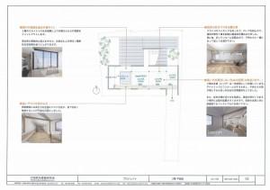 旗竿地に建つ家 片岡英和建築研究室02